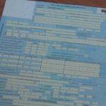 Российский больничный лист отметил юбилей