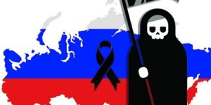 В России уменьшилась смертность, но численность населения падает