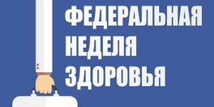 Врачей и пациентов объединят «Одноклассники»
