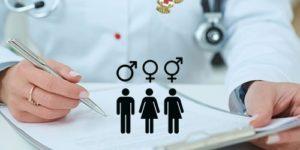 Минздрав подготовил справки для трансгендеров