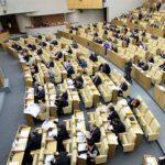 В Госдуме предложили предупреждать о неэффективности гомеопатии прямо на упаковках