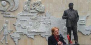 В Москве открыли памятник Святославу Федорову