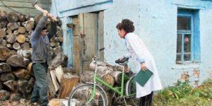 Для сельских ЛПУ установят новый вид оплаты медпомощи
