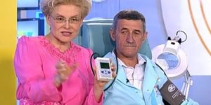ГИПЕРИУМ от гипертонии. Елена Малышева об эффективном средстве от высокого давления.