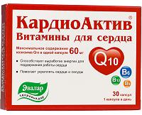 kardioaktiv vitaminy dlya serdca