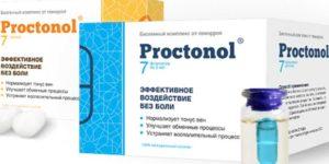 Проктонол от геморроя: состав, действие, отзыв врача.