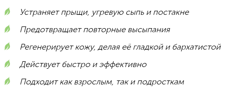 zhivoi-gel1