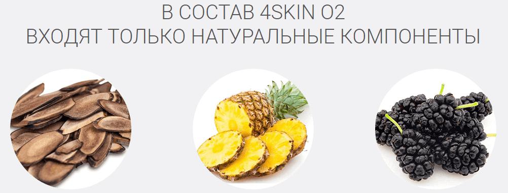4skin-o2-2