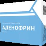 Аденофрин от простатита