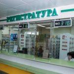 «Бережливые поликлиники» внедрят повсеместно
