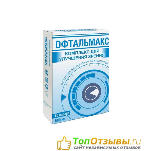 oftalmax