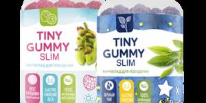 Tiny Gummy Slim для снижения веса — Обман или правда? Где купить, отзывы, инструкция.