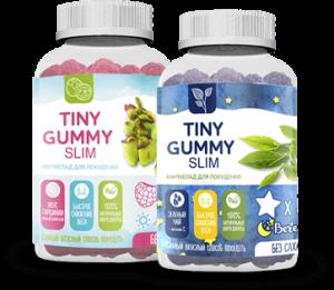 tiny-gummy-slim