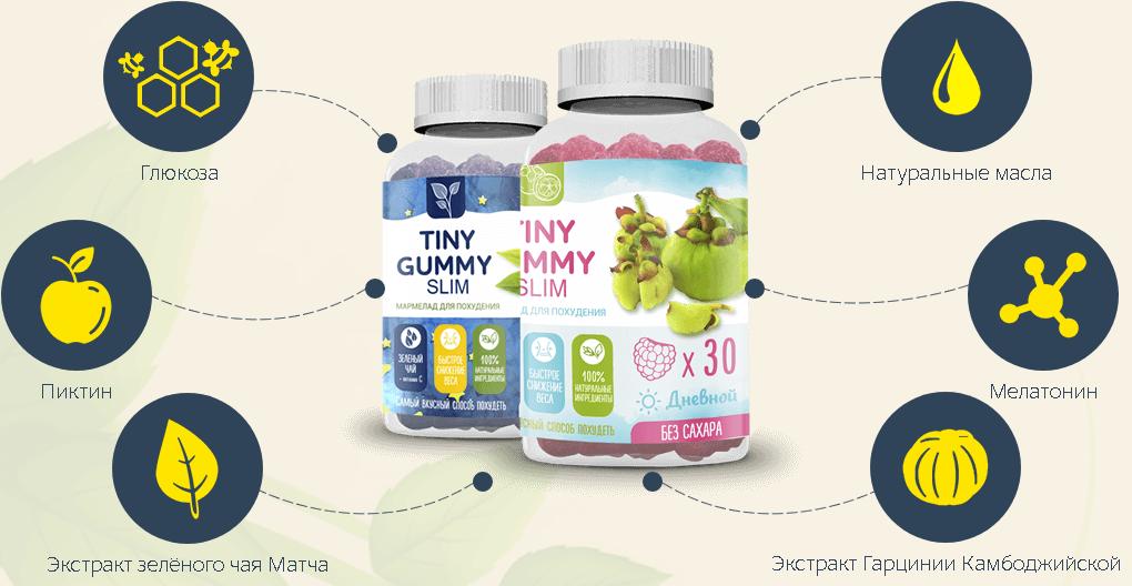 tiny-gummy-slim-dostoinstva