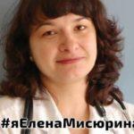 Мосгорсуд освободил из-под стражи Елену Мисюрину