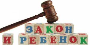 За отказ от обследования подростков оштрафуют родителей