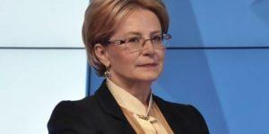 Вероника Скворцова получила новое назначение