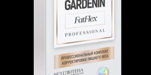 Gardenin Fatflex для похудения