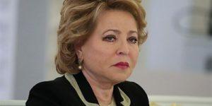 Валентина Матвиенко предложила ликвидировать систему ОМС