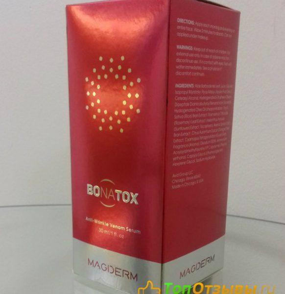 Bonatox foto3