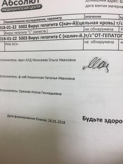 Софосбувир и Даклатасвир отзыв