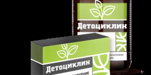 Детоциклин от шлаков и токсинов