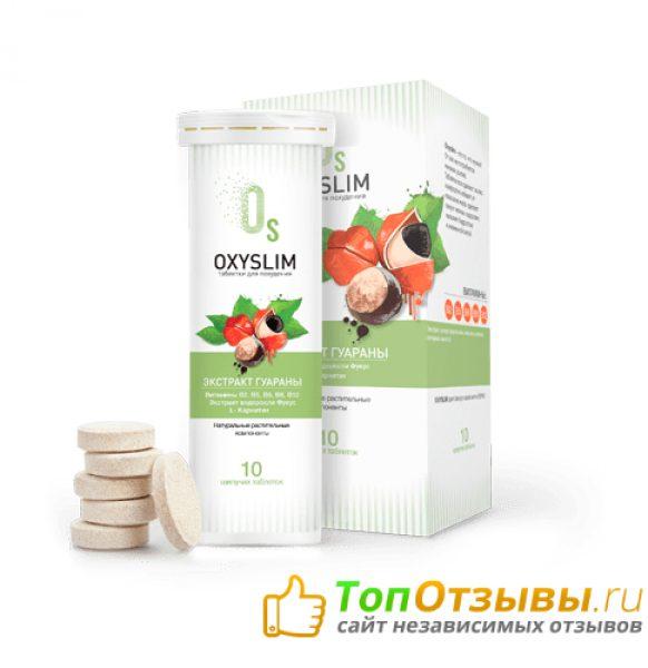 oxyslim