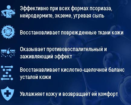 silverdok-dostoinstva