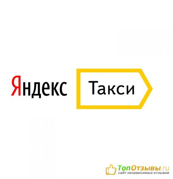 yandex taxi otzyvy voditelei