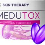ОТЗЫВЫ о капсулах против морщин Medutox