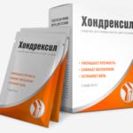 ОТЗЫВЫ о препарате для суставов Хондрексил