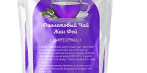 ОТЗЫВЫ о фиолетовом чае для похудения Жан Фей