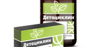 ОТЗЫВЫ о препарате для очищения кишечника Детоциклин