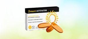 Bronze Activator капсулы для красивого загара отзывы о Бронзе Активатор