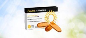 Bronze Activator капсулы для красивого загара купить Бронзе Активатор
