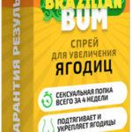 Brazilian Bum — питательный концентрат для увеличения ягодиц