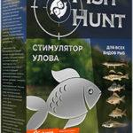 Fish Hunt – активатор клёва