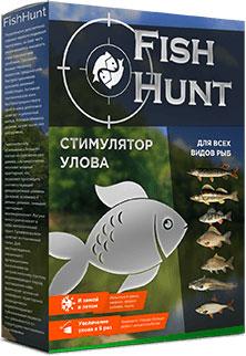 Fish Hunt стимулятор улова  — находка для рыбаков