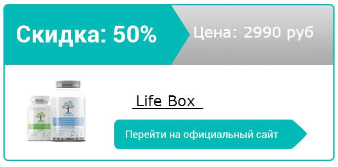 как заказать Life Box