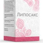 Липосакс — препарат для эффективного похудения