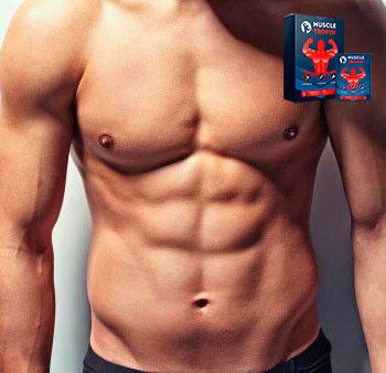 Muscle Tropin для похудения купить