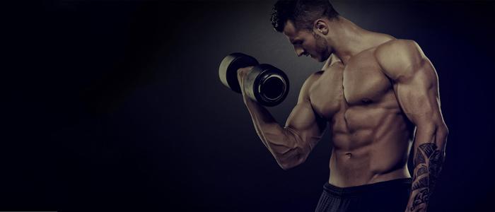 Средство Мускул Тропин для похудения