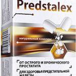 Predstalex — для решения проблем с простатой