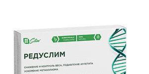 Редуслим — препарат для похудения