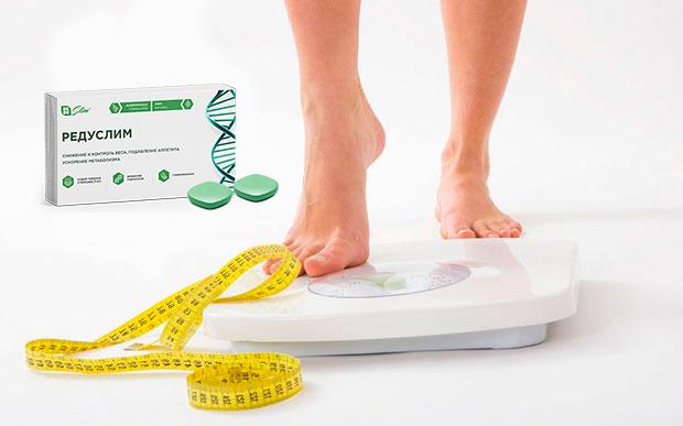 Средство для похудения Редуслим