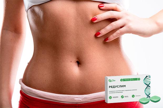 Средство для похудения Reduslim