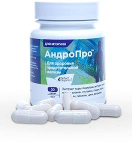 Препарат АндроПро для предстательной железы