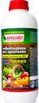 Арксойл – удобрение для хорошего урожая