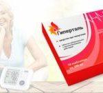 Иационные таблетки Гиперталь от гипертонии – идеальное средство для борьбы с опасным заболеваниемнно...