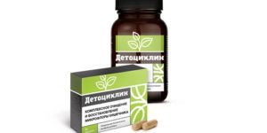 Детоциклин — средство для восстановления работы кишечника